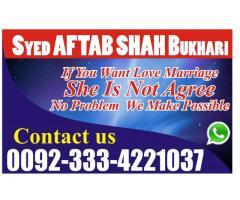 love marriage problems uk,talaq ka masla uk, manpasand shadi, saas bahu jhagra,00923334221037