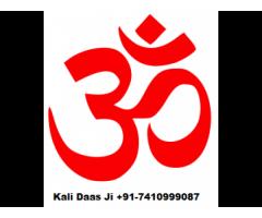 Vashikaran Mantra For Get Your Lost Love Back  In Hindi +91-7410999087