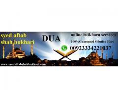 Dubai online manpasand shadi