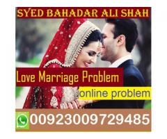 Love Marriage Problems arrangement