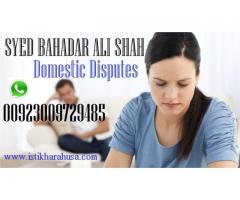 Divorce Problems And Solution